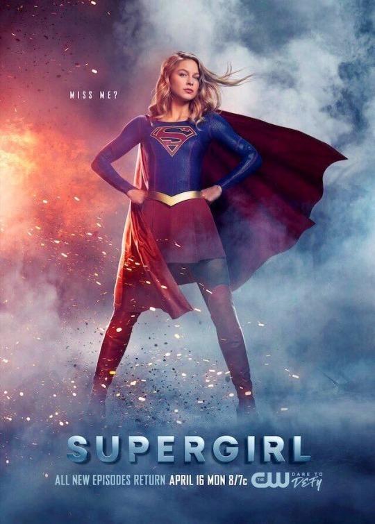 Supergirl (έως S06E16)