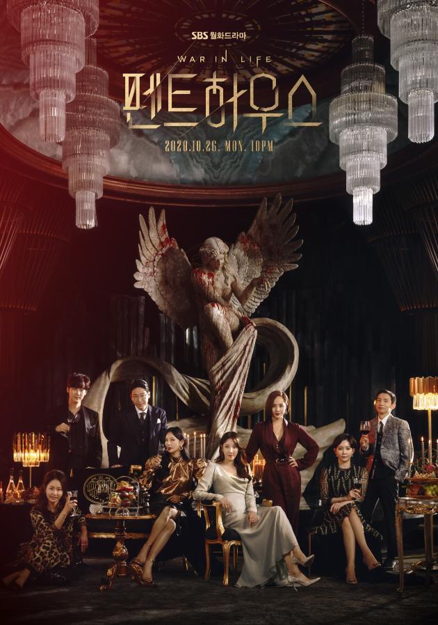 The Penthouse (έως S01E21)