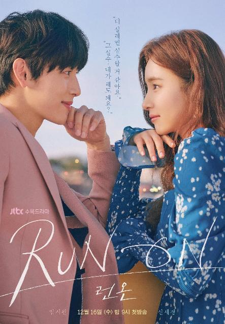 Run On (S01)
