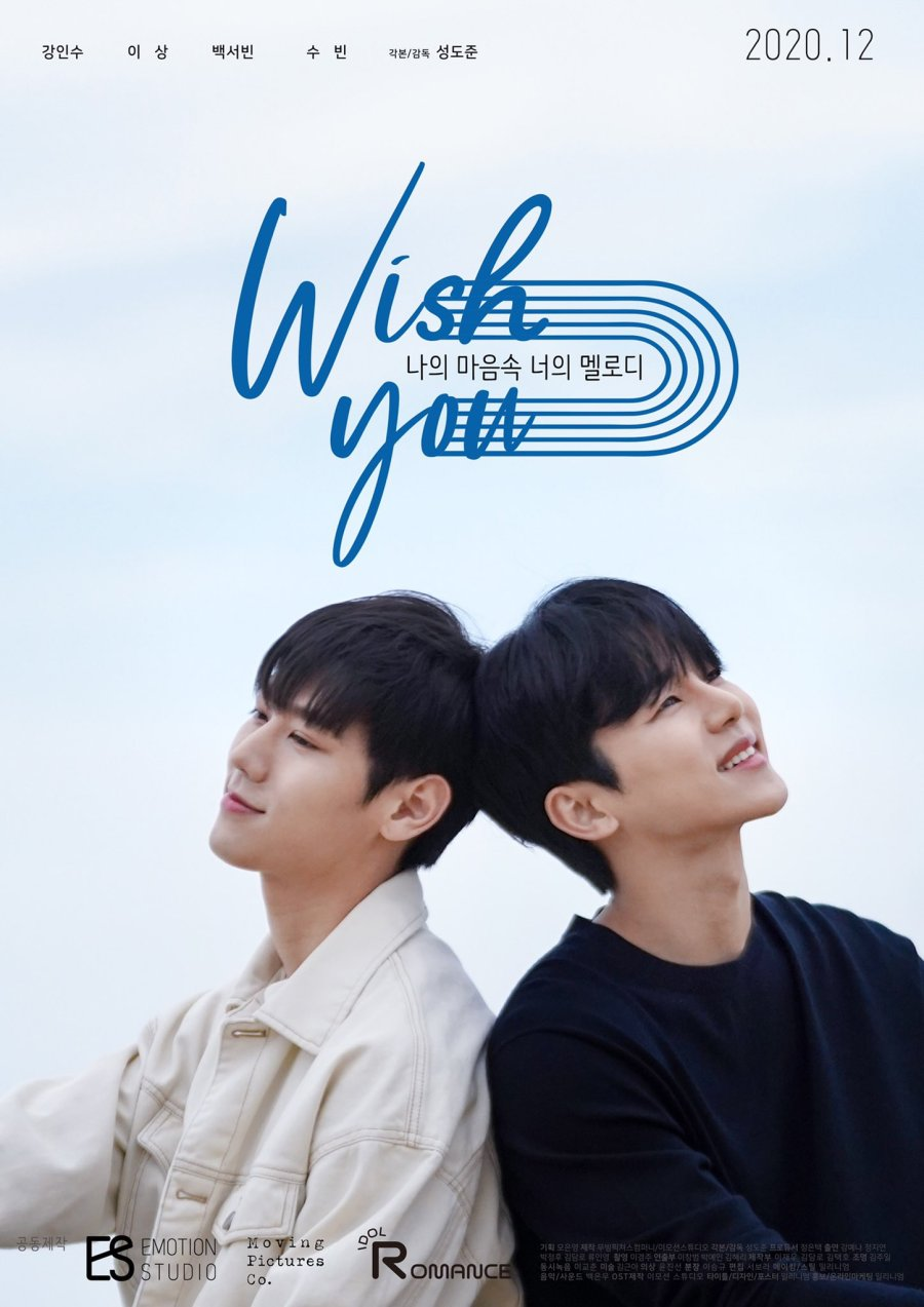 WISH YOU: Your Melody from My Heart (S01)
