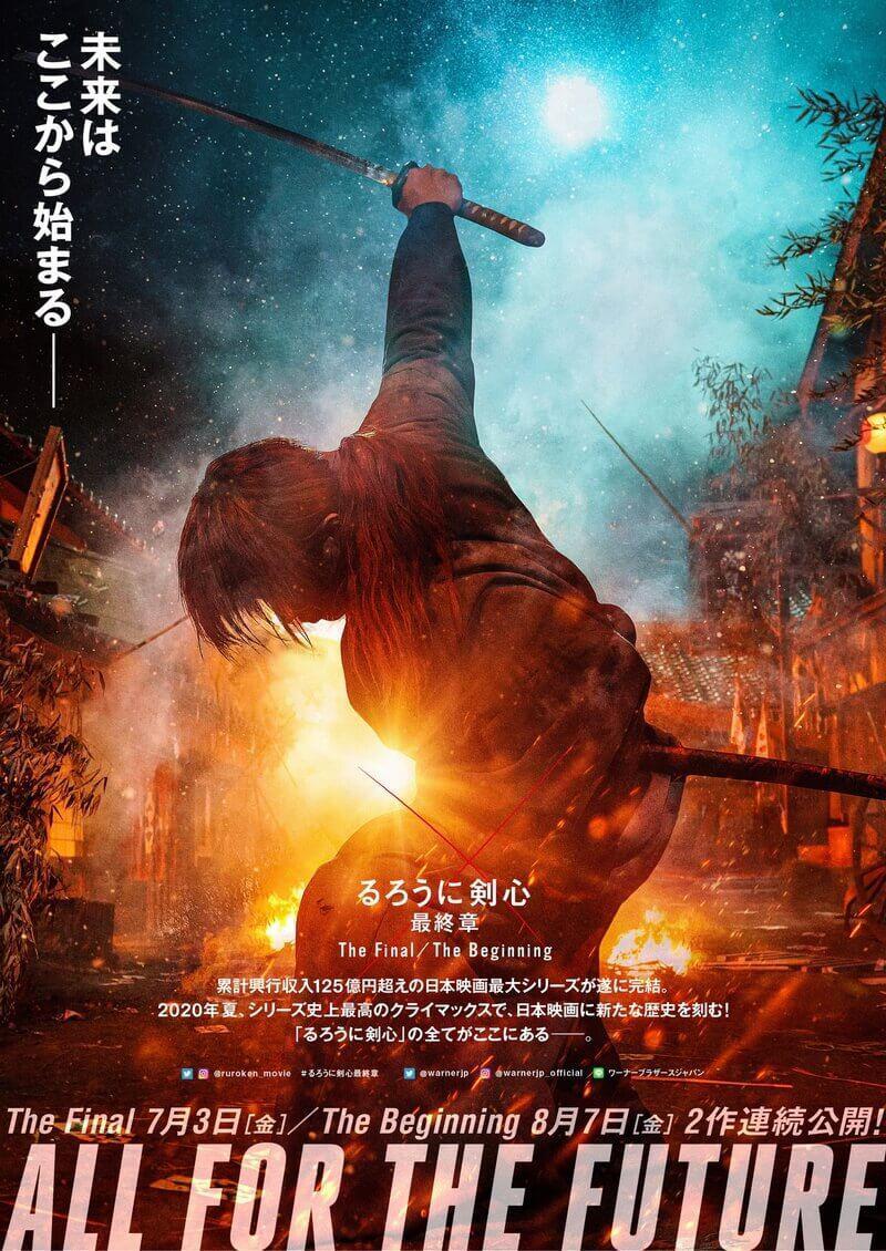 Rurouni Kenshin -The Final