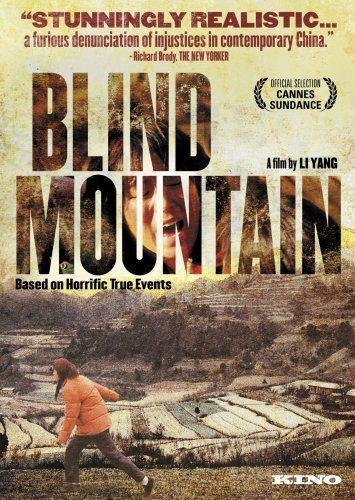 Mang shan (Blind Mountain )