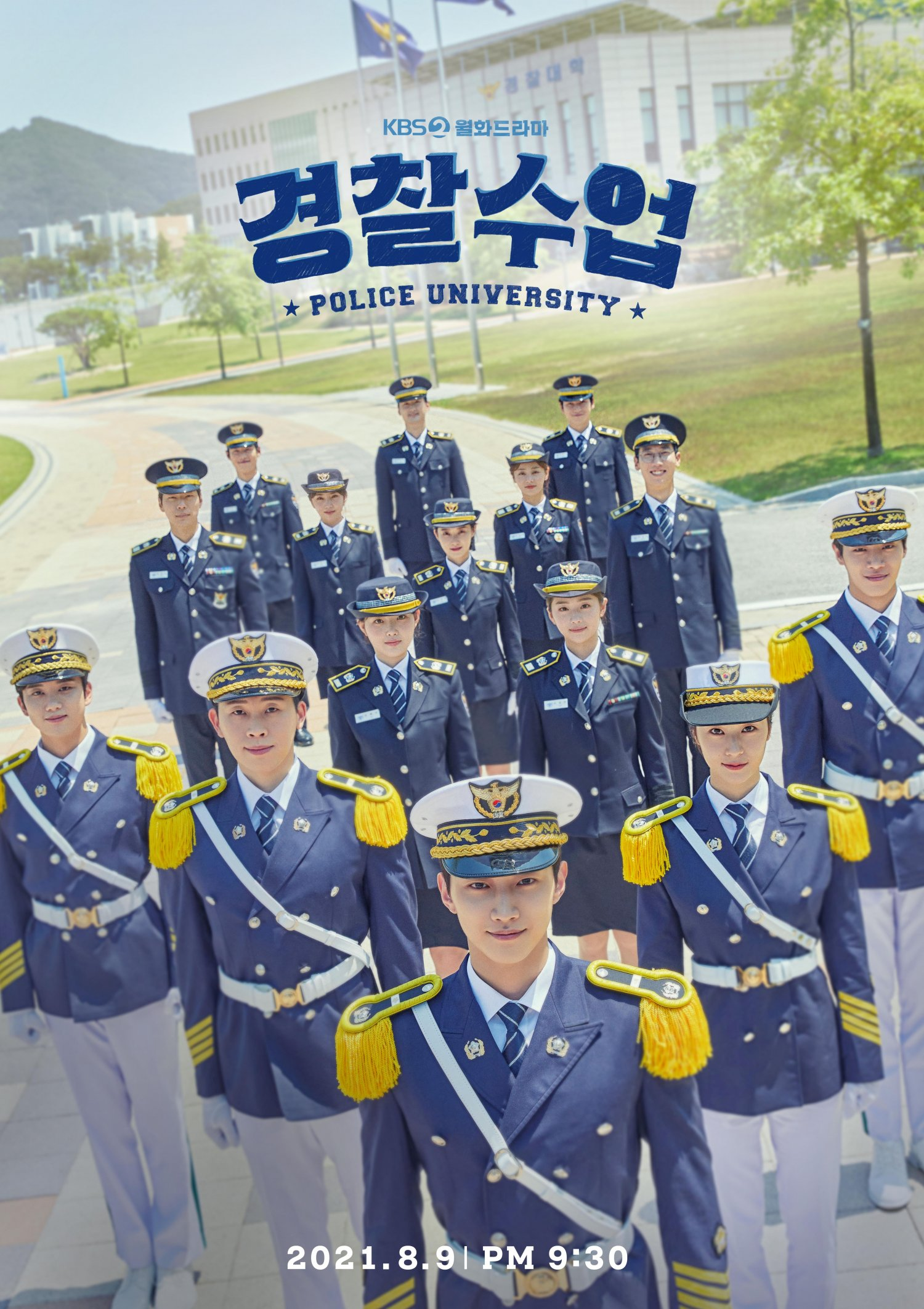Police University (έως S01E08)