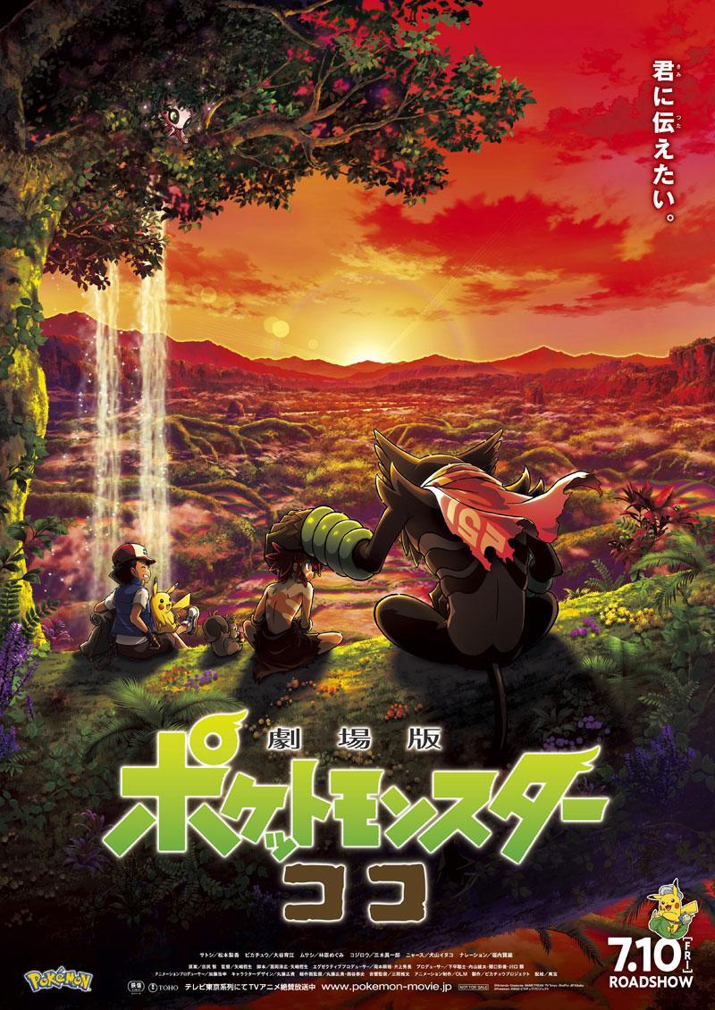 Pokemon: The Movie Secrets Of The Jungle